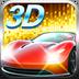 3D都市狂飆 v1.2.08