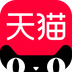 手机天猫 v7.11.0