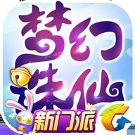 夢幻誅仙 v1.5.0