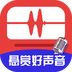 蜻蜓FM v8.0.8
