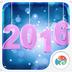 新年2016-梦象动态壁纸