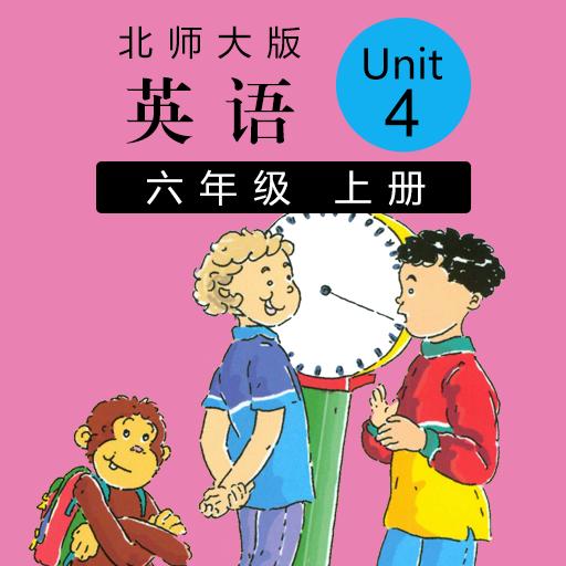 小學英語三起六上Unit4 v1.0