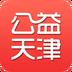 公益天津 v1.0.12