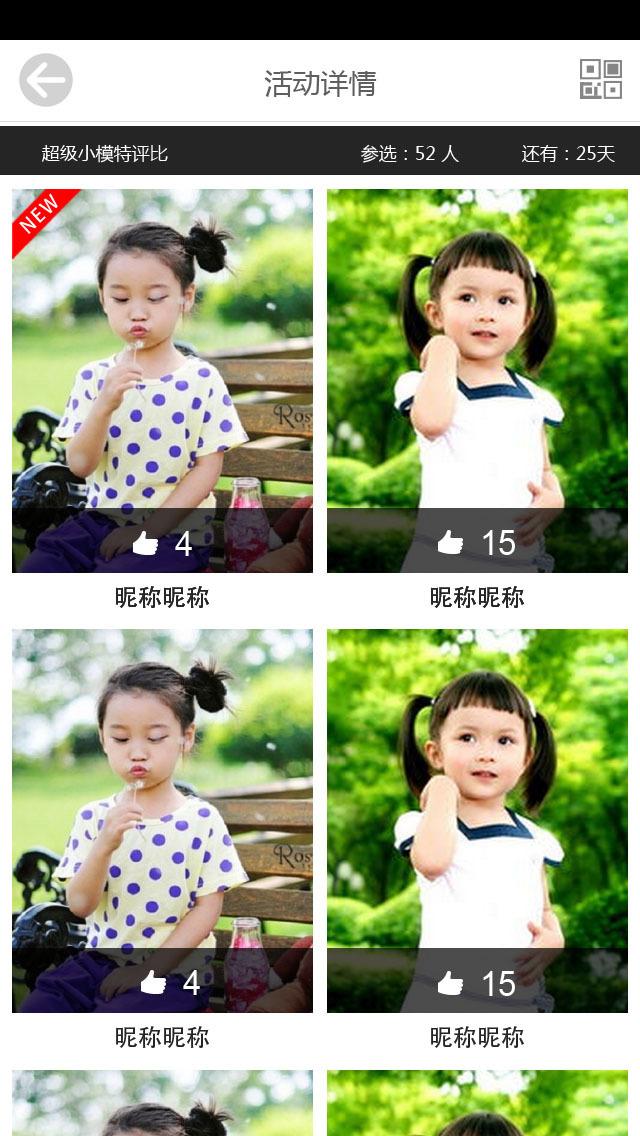 we中南 v1.5
