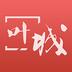 叶城政务 v1.0.004