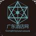 广东酒店网v1.6