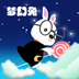 AR梦幻兔 v1.0