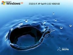 深度技术 GHOST XP SP3 稳定专业版 V2021.02