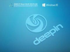 深度技术Windows10 32位专业激活版 V2021.07