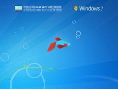 电脑公司Win7 32位豪华装机版 V2021.07