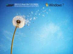 雨林木风Win7 32位旗舰激活版 V2021.07