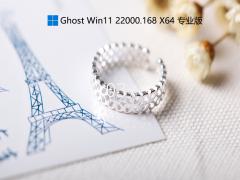 Windows11 Dev/Beta Build 22000.168原版iso镜像 V2021.08
