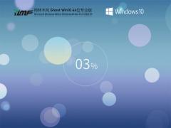雨林木风Ghost Win10 64位精简专业版 V2021.09